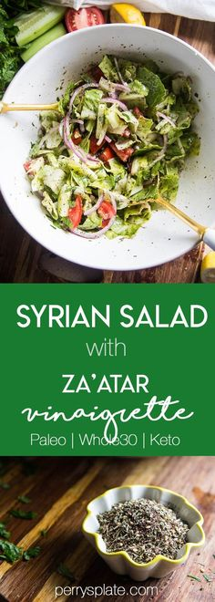 Syrian Salad with Za'atar Vinaigrette - Perry's Plate Syrian Salad with Za'atar Vinaigrette Lebanese Recipes, Syrian Recipes, Paleo Recipes, Real Food Recipes, Recetas Whole30, Vinaigrette, Endive Recipes, Mackerel Recipes, Tagine Recipes
