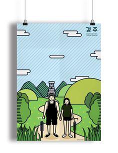 Travel Drawing (Poster) - 디지털 아트, 일러스트레이션