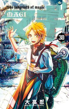 El Manga de Magi se encuentra en la mitad del arco final de su historia.
