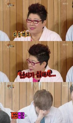 K.Will mistakenly thought he made Yang Hee Eun cry with his cover of her song?