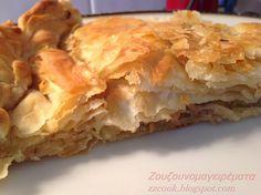 Το πρώτο λόγο σε αυτή την πίτα την έχουν τα φύλλα. Νόστιμα, τραγανά, λεπτά αραχνοΰφαντα θα τα έλεγα, μπορείς σί...