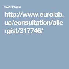 http://www.eurolab.ua/consultation/allergist/317746/