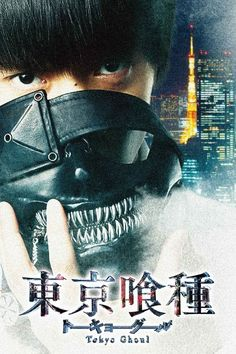 Tokyo Ghoul (2017) Full Movie Streaming HD