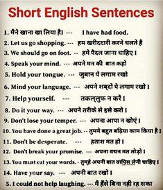 English Learning Spoken, English Speaking Practice, Teaching English Grammar, English Writing Skills, Learn English Words, Hindi Language Learning, Sms Language, English Sentences, English Phrases