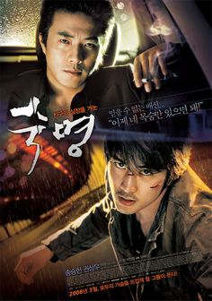 Fate. (Korean) Action/Gangster - My, my.. There are so many hot guys in here. Watch this. Though the ending might be disappointing. :)