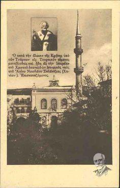 Ο κατά την άλωσιν της Κρήτης υπό των Τούρκων εις τουρκικόν τέμενος μεταβληθείς και ήδη εις την λατρείαν του Χριστού επανελθών ιστορικός ναός του Αγίου Νικολάου Σπλάντζιας (Χανίων). Επισκευαζόμενος.  Ταχυδρομική κάρτα