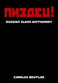 """Пиздец, the book Russian Slang Phrase Book: """"Do you actually have a driving license? Where did you buy it? Russian Language Learning, Language Study, Minimal Pair, Slang Phrases, Phrase Book, Idioms, Languages, The Book, Vocabulary"""