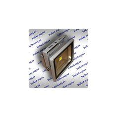 LED прожектор Украина купить
