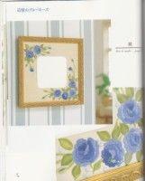 "Gallery.ru / Orlanda - Альбом ""Lowe Rose Embroidery"""
