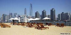 Artificial beach in Shanghai- good escape for city kids. - Shanghai beach - bund beach -- main