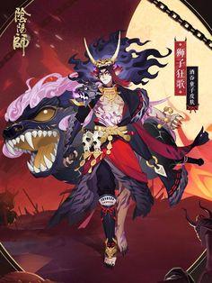 Fantasy Character Design, Character Concept, Character Inspiration, Character Art, Anime Kunst, Anime Art, Anime Demon Boy, Samurai Art, Sad Art
