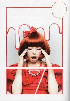 雑誌 Photo Collage Design, Kyary Pamyu Pamyu, Jumbo Jet, Poster Prints, Posters, Japanese Graphic Design, World Images, Photo Retouching, Photo Manipulation