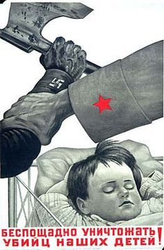 We will mercilessly destroy the killers of our children.  Russia.  c. 1939-1945