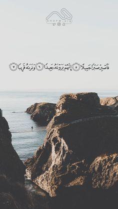 Surah Al-Ma'arij (The Ascending Stairways) Beautiful Quran Quotes, Beautiful Prayers, Arabic Love Quotes, Imam Ali Quotes, Allah Quotes, Muslim Quotes, Qoutes, Islam Allah, Islam Quran