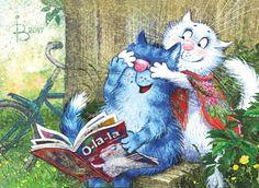 Открытки Ирины Зенюк/ Postcards by Irina Zeniuk/ Открытки для посткроссинга/ Postcards for postcrossing/ Acards.by