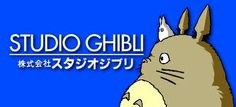 This is the logo to the well known artistic foundation that incorporates itself in amazing anime and as well as  well known movies, even in movies like Toy Story, Studio Ghibli. The amazing Hayao Miyuzaki is founder and most recognized icon of studio ghibli, but there are many others that contribute to it's work.