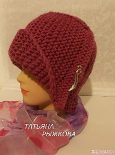 images attach c 0 118 876 Crochet Baby Beanie, Crochet Cap, Crochet Shoes Pattern, Crochet Patterns, Slouch Beanie, Bandeau, Hats For Women, Knitted Hats, Knitting