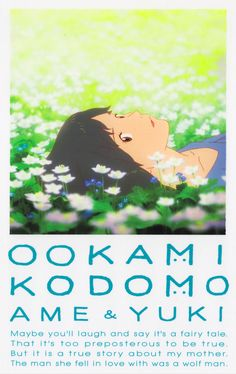 Wolf Children of Ame and Yuki (Ookami Kodomo no Ame to Yuki) - n.b. little wolf faces in text
