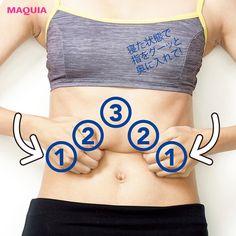 腹直筋を絞り上げて美姿勢に「キレイに痩せたいなら、運動はご法度!」と小野先生。腹筋運動で鍛えてしまいがちな腹直筋も、ドレナージュで柔らかく整えるのが正解。初めは痛くても、徐々にほぐれてきます。1. 筋肉をつかんで回転!おへその上下に手...