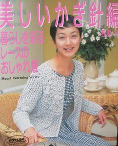 日文春夏季的鈎花外套書 - luoqmx994 - Picasa Web Albums