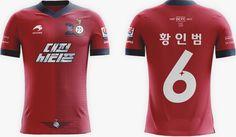 9470b3235 A fabricante de material esportivo Astore apresentou os novos uniformes que  o Daejeon Citizen usará na