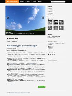 スマートフォン・タブレット端末対応 Movable Type 5(MTOS 5) テーマ(テンプレート) Bootstrap HTML5 06