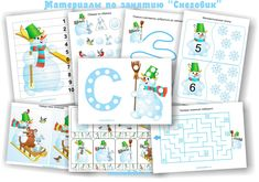 snegovik-zanyatie Winter Activities, Craft Activities, Toddler Activities, Kids Christmas, Christmas Crafts, File Folder Games, Educational Crafts, Winter Crafts For Kids, Welcome Baby