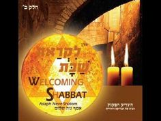 """This traditional tune is performed by Asaph Neve Shalom from his """"Likrat Shabbat"""" double album. The album contains songs that are usually sang on Shabbat unt. Praise The Lords, Praise And Worship, Cultura Judaica, Jewish Music, Doers Of The Word, Spiritual Music, Bible Study Tools, Early Christian, The Kingdom Of God"""