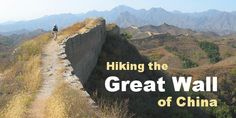 Great Wall of China Hiking Tour. A hiking trip along the Great Wall from the sea to the mountains. A China tour for hikers. Join us for this hiking adventure along the Great Wall of China