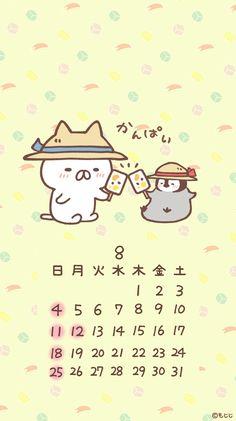 Iphone Wallpaper Kawaii, Japanese Wallpaper Iphone, Cute Wallpaper For Phone, Cute Anime Wallpaper, Wallpaper Pictures, Cute Cartoon Wallpapers, August Wallpaper, Calendar Wallpaper, Cute Food Drawings