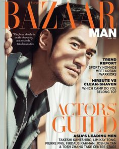 """The Takeshi you know is the Takeshi in your mind"" says BAZAAR Man's April 2017 cover star #TakeshiKaneshiro. The famously private actor talks new acting experiences favourite movie genres and his favourite directors in this special double issue of @harpersbazaarsg! #HarpersBazaarSG #BAZAARMan #AprilBAZAAR #BAZAARSGxTakeshiKaneshiro Photographed by @chenman135 Styled by Yoshiyuki Shimazu Outfit: @armani  via HARPER'S BAZAAR SINGAPORE MAGAZINE OFFICIAL INSTAGRAM - Fashion Campaigns  Haute…"
