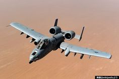 USAF_A-10_Thunderbolt_II_after_taking_on_fuel_over_Afghanistan
