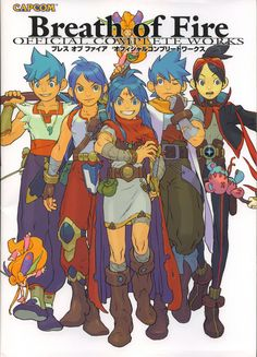 Digik Gallery - Artbook - Capcom - Breath of Fire - Image ID 15147