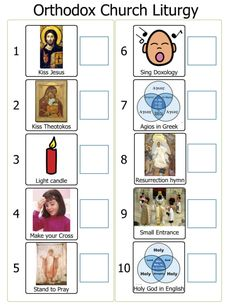 Visual Schedule for Orthodox Liturgy for Kids with special needs. Includes version with wheelchair. Sunday School Teacher, Sunday School Activities, Sunday School Lessons, Sunday School Crafts, Lessons For Kids, School Resources, Holy Spirit Lesson, Religion Activities, Bible Activities