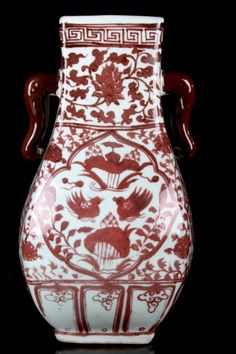 SUPERB AND EXTREMELY RARE RED COPPER AND WHITE SQUARE SHAPE YUAN/MING PERIOD 13Th.THIS CHINESE RED GLAZED PORCELAIN SQUARE VASE PAINTED WITH FLOWERS AND BIRDS