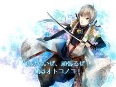 【VY2】オトコのコ!【オリジナル】