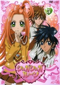 Sugar Sugar Rune anime info and recommendations. Chocola is an extrovert and an assertive girl, whi. All Anime, Manga Anime, Anime Art, Prince Charmant, Fanart, Shugo Chara, Autumn Scenery, Magical Girl, Artist Art