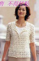 Gallery.ru / Фото #5 - Let's knit series Vol.4 - SmirnovaVita