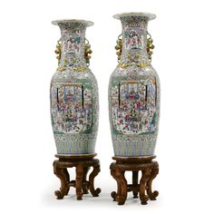 Vases Decor, Art Decor, Traditional Vases, Oriental, Rose Vase, Keramik Vase, Chinese Ceramics, Antique Lamps, Vintage Vases
