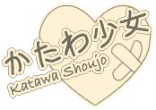 Katawa Shoujo is a free fan-made dating sim with a interesting plot. All the dateable characters are crippled in some way. The game has beautiful art and emotionally evoking stories that are sure to jerk a few tears. *Adult content is part of the game but can be turned off.*