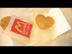 How to Make McDonald's Hash Browns 朝マック再現★ハッシュポテトの作り方 - YouTube