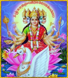 Image result for GAYATHRIDEVI  avatharam