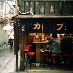 can be really really tiny here in Tokyo. Restaurants can be really really tiny here in Tokyo. Aesthetic Japan, City Aesthetic, Japanese Aesthetic, Cortinas Noren, Ramen House, Japanese Restaurant Design, Ramen Shop, Japan Street, Indochine