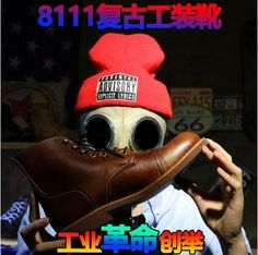 Hot 2017 Cowhide couples tooling locomotive paratroopers manual high help and name the retro leather Martin short boots / Martin Short, Paratrooper, Men's Boots, Short Boots, Locomotive, Manual, Air Jordans, Sneakers Nike, Retro