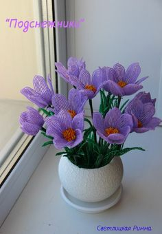French Beaded Purple Crocus