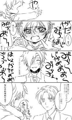 Anime Fantasy, Touken Ranbu, Manga Anime, Cute, Kawaii