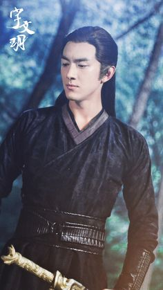 Male lead Lin Gengxin in 2017 Chinese TV Period Drama 'Princess Agent'.