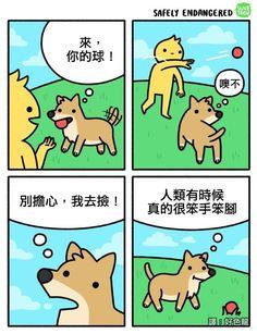 雜七雜八短篇漫畫翻譯860