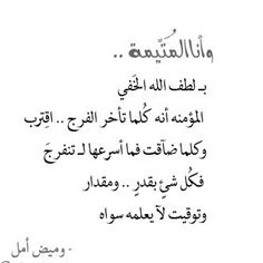 DesertRose,,,, nice words