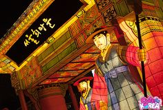 서울 등불 축제 ♥ Seoul Lantern Festival